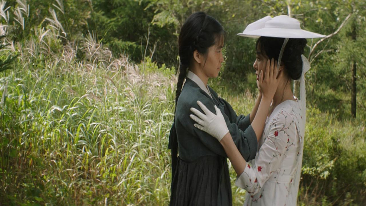 Courtesy of Moho Film, Yong Film © 2016